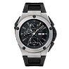 Ingenieur Double Chronograph