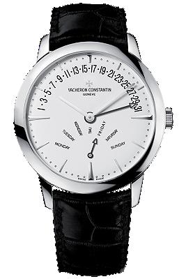 Vacheron Constantin Patrimony Contemporaine Retrograde Day and Date watch
