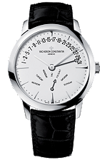 Vacheron Constantin Patrimony Contemporaine Retrograde Day and Date watch