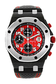 Used Audemars Piguet Forged Carbon RoyalOak Offshore Singapore F1 Grand Prix Automatic