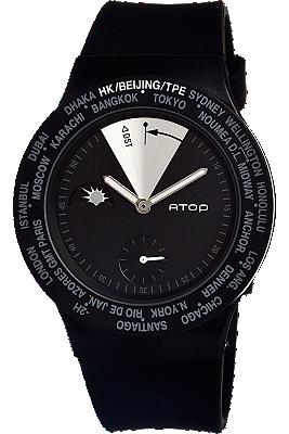 Atop Vwa-11 watch
