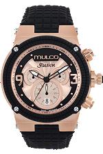 Mulco Ilusion Cube MW3-12140-023