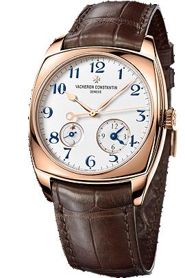 Vacheron Constantin Harmony Dual time, Limited Edition 7810S/000R